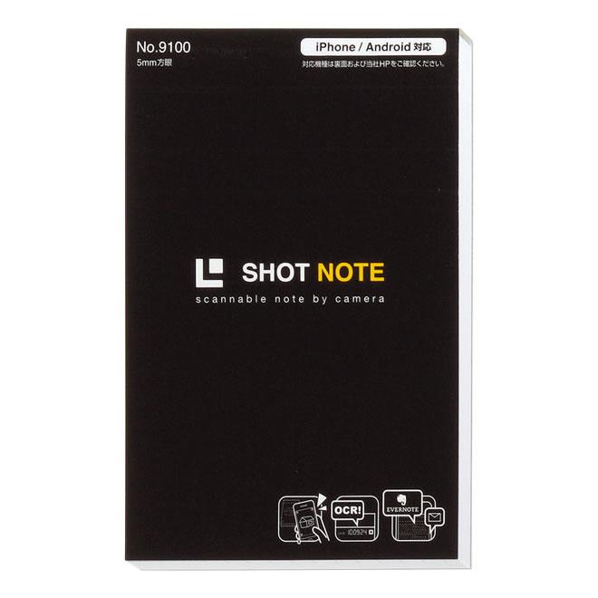 キングジム ショットノート[SHOTNOTE]メモパッド A7変形 5mm方眼 Sサイズ 黒 9100クロ / 5セット