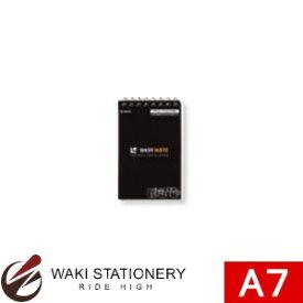 キングジム ショットノート[SHOTNOTE]ツインリングタイプ A7変形 6mm横罫 Sサイズ 黒 9120クロ / 5セット