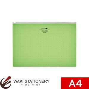 リヒトラブ AQUA DROPs[アクアドロップス] クリヤーケース A4ヨコ型(S型) 黄緑 F-5303-6 / 5セット