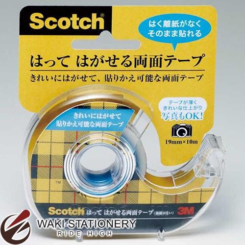 スリーエム [スコッチ / Scotch] はってはがせる両面テープ 10m巻 巻芯径25mm 667-1-19D / 12セット