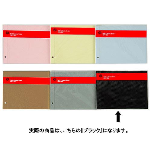 デルフォニックス PD フォトアルバム リフィル 粘着 S 5枚入 ブラック 500175-105 / 5セット