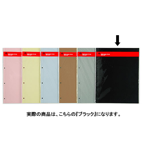 デルフォニックス PD フォトアルバム リフィル 粘着 A4 5枚入 ブラック 500177-105 / 5セット