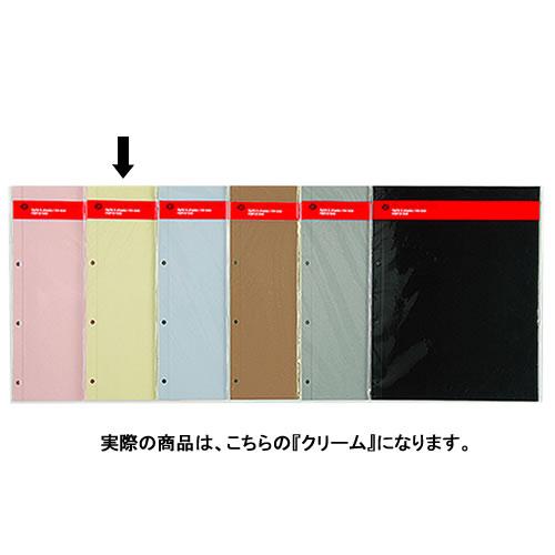 デルフォニックス PD フォトアルバム リフィル 粘着 A4 5枚入 クリーム 500177-201 / 5セット
