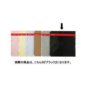 デルフォニックス PD フォトアルバム リフィル 粘着 L 5枚入 ブラック 500178-105 / 5セット