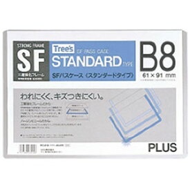 プラス SFカードケース B8 スタンダードタイプ クリアー PC-018 [PC-0]