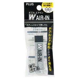 プラス プラスチック消しゴム ダブル エアイン スティックタイプ セリースパック入り ブラック ER-060WP [ER-060WP] / 20セット