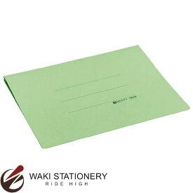 コクヨ データファイルB Y型横11〜15×縦11 緑 EF-151SG
