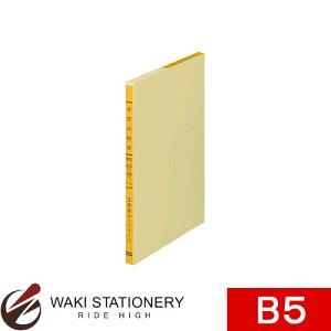 コクヨ 一色刷りルーズリーフ 金銭出納帳(科目なし) B5 26穴 100枚 リ-301