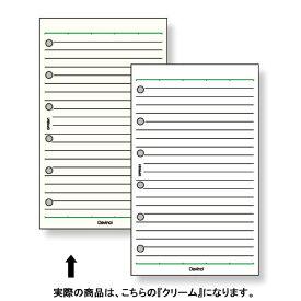 レイメイ藤井 ダヴィンチ リフィル 徳用ノート ポケットサイズ 5mm罫 100枚入 クリーム DPR251 / 5セット