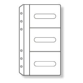 レイメイ藤井 ダヴィンチ 聖書リフィル アクセサリー カードホルダー 聖書サイズ DR220 / 5セット