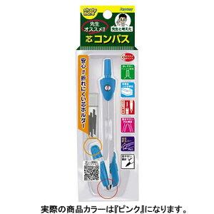 レイメイ藤井 ニュースリリース シルバーカラーコンパス 芯用(替芯付) ピンク JC352P