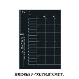 レイメイ藤井 ダイアリー システムノートリフィル フリーマンスリースケジュール(ブロック式) B6 40ページ NT185 / 5セット