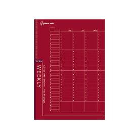 レイメイ藤井 ダイアリー システムノートリフィル フリーウィークリースケジュール(バーチカル式) A5 64ページ NT227 / 5セット