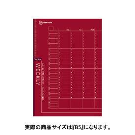 レイメイ藤井 ダイアリー システムノートリフィル フリーウィークリースケジュール(バーチカル式) B5 64ページ NT246 / 5セット