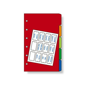 レイメイ藤井 キーワード リフィル アクセサリー カラーインデックス ポケットサイズ 5枚入 WPR263 / 5セット