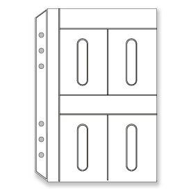 レイメイ藤井 キーワード A5リフィル アクセサリー カードホルダー A5 8枚収納 WWAR319 / 5セット