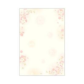 ササガワ [タカ印] 和柄用紙 和ごころ はがき大サイズ 枝桜 20枚入 4-1120 [4-11] / 5セット