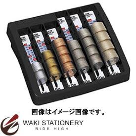 アケボノクラウン クラウンコインカウンター 黒 CR-CC500-BK [CR-CC500-BK]