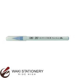 呉竹 水性サインペン ZIG クリーンカラーリアルブラッシュ NO.037 (インク色:コーンフラワーブルー) RB-6000AT-037 / 3セット