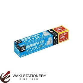 コクヨ ファクシミリ用インクリボン Cタイプ 1本 RC-FAX-1N