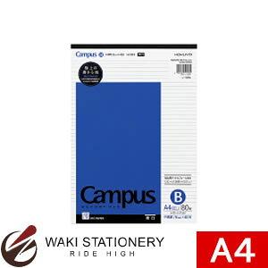 コクヨ キャンパスレポートパッド 厚口 A4 B罫 80枚 レ-118BN / 5セット