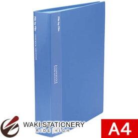 ビュートン クリヤーブック(80ポケット) A4判 ブルー BCB-A4-80B / 4セット