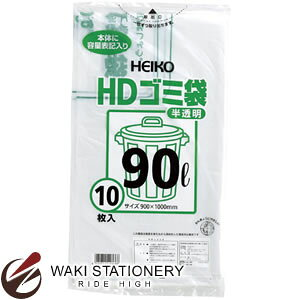 シモジマ HDゴミ袋 半透明 10枚入 90L 6604001