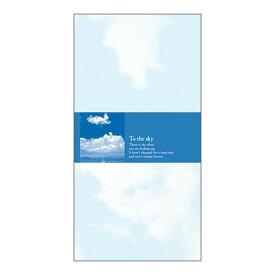 アピカ 意匠封筒 To the sky 洋形6号 FU655 / 10セット