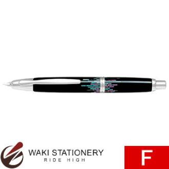 Pilot pen Capless Raden F stripe FCN-5MP-RS-F [FCN-5MP-RS]