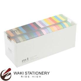 カモ井加工紙 mt マスキングテープ 無地 20P 明るい色2・渋い色2 MT20P002