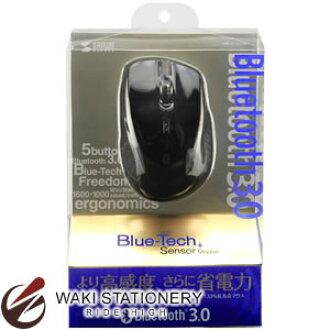 SANWA SUPPLY蓝牙蓝色技术鼠标MA-BTH20BK黑色MA-BTH20BK