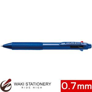 ぺんてる 4色油性ボールペン ビクーニャ C4 細字0.7mm ブルー (インク色:黒・赤・青・緑) BXC47C [BXC47]