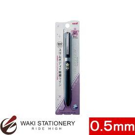 三菱鉛筆 ジェットストリーム Fシリーズ 3機能ペン 1P 0.5mm ルミナスブラック (インク色:黒、赤)