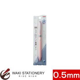 三菱鉛筆 ジェットストリーム Fシリーズ 3色ボールペン 1P 0.5mm シュガーピンク (インク色:黒、赤、青)