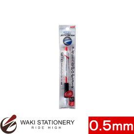 三菱鉛筆 油性ボールペン ジェットストリーム スタンダード 1P 0.5mm 赤 (インク色:赤) / 10セット