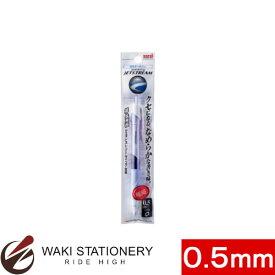三菱鉛筆 油性ボールペン ジェットストリーム スタンダード 1P 0.5mm ラベンダー (インク色:黒) / 10セット