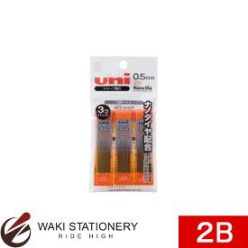 三菱鉛筆 シャープペンシル替芯 ユニ[ナノダイヤ] 3P 0.5mm 2B [U05202ND3P] / 10セット
