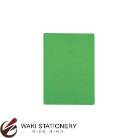 三菱鉛筆 ユニ パレット[下じき] B5 緑 [DUS120PLT] / 10セット