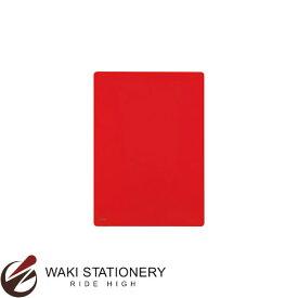 三菱鉛筆 ユニ パレット[下じき] B5 赤 [DUS120PLT] / 10セット