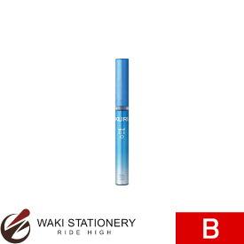 三菱鉛筆 シャープペン クルトガ替芯 0.5mm B ブルー [U05203B] / 10セット