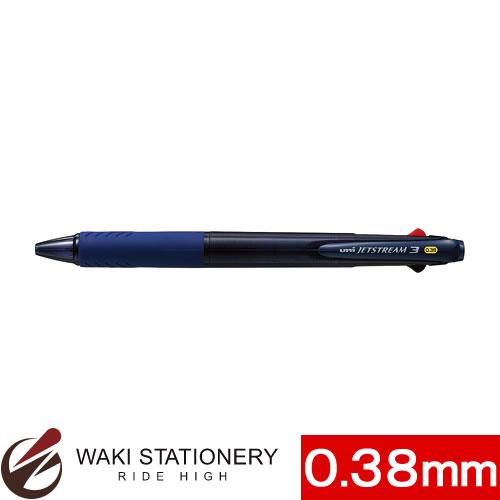三菱鉛筆 ジェットストリーム 3色ボールペン 0.38mm 透明ネイビー (インク色:黒、赤、青)