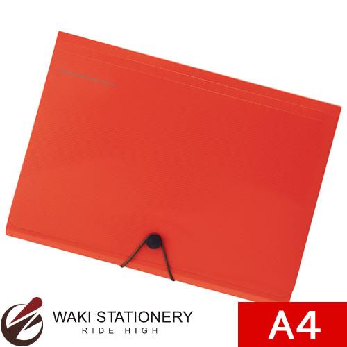 リヒトラブ SMART FIT キャリングドキュメント A4 オレンジ A-7589-4