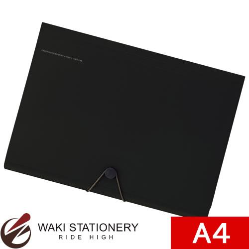 リヒトラブ SMART FIT キャリングドキュメント A4 ブラック A-7589-24