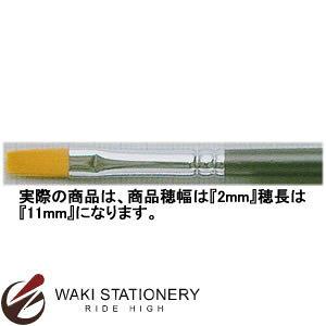 ドラパス DR ALナイロン筆 平 (茶染ナイロン) 0号 No.53-880 [5388]