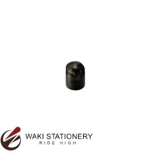 サンビー レヴィナg・gT・gKキャップ(丸型) ブラック TSK-64050