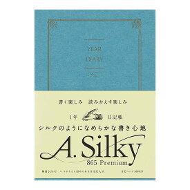 アピカ 日記帳 1年自由日記 B6 横書き 192枚 青 D411-BL / 2セット
