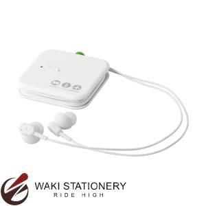 キングジム デジタル耳せん 白 MM1000シロ