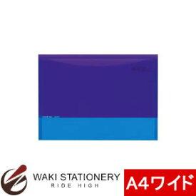 コクヨ ホルダーインバッグ[カラータグ] Bi-COLOR A4ワイド ブルー CTフ-C5770B