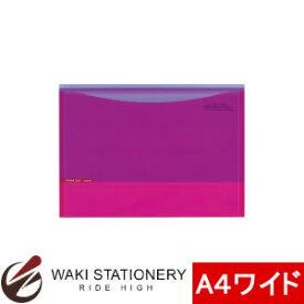 コクヨ ホルダーインバッグ[カラータグ] Bi-COLOR A4ワイド ピンク CTフ-C5770P