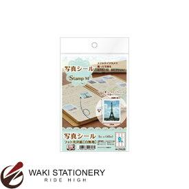 エーワン A-One 写真シール Stamp M フォト光沢紙(白無地) はがきサイズ 5シート(45片)入 29628 / 5セット